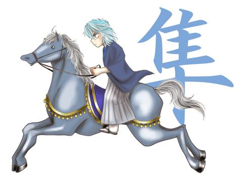 年賀状2014_隼.jpg